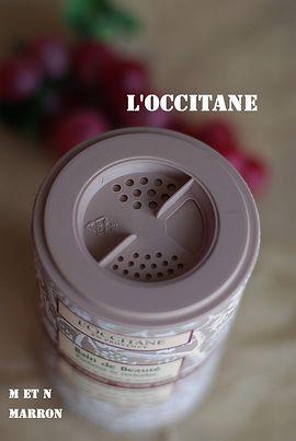 loccitaneraisin04.jpg