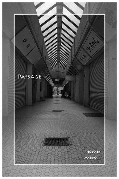passage200902.jpg