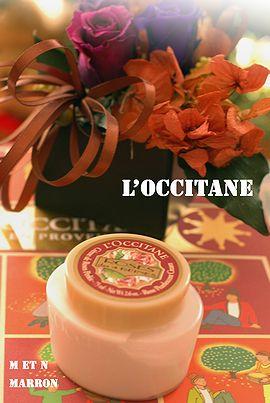 roseoccitane08.jpg