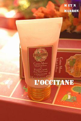 roseoccitane09.jpg
