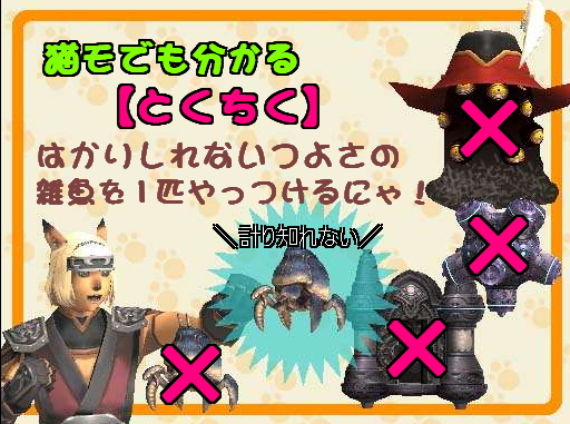 TOKUCHIKU.jpg