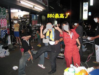 BBQ No2