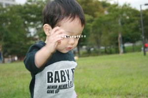 hashihina.jpg