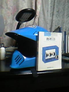 20060909220322