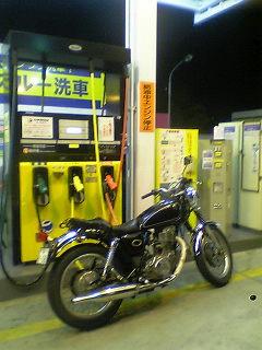 20070322035811