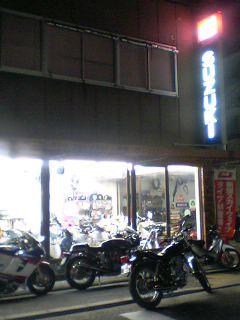 20070322193512