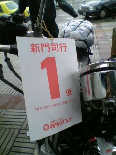 20070324154326