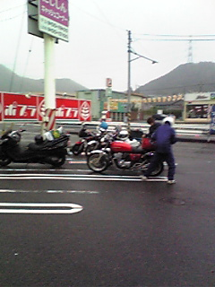 20070720080922