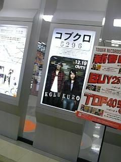 20080102112309