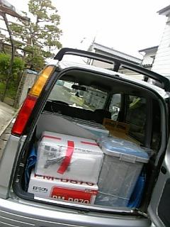 20080402085303