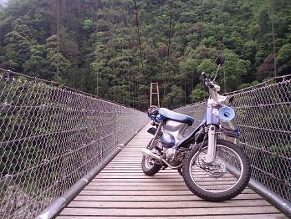 吊り橋とリトル