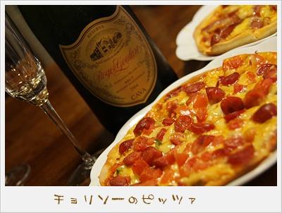 美味しいスペシャルピザ