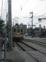 200811072