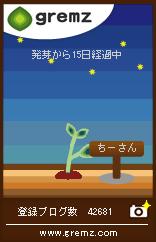 1255187845_02467.jpg