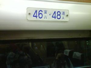 090408-05.jpg