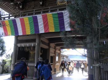 090104景信山・高尾山8