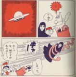 abduct ufo