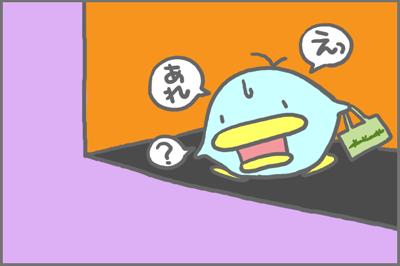 絵日記080825-3