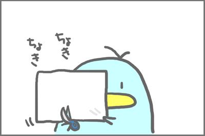 絵日記080903-2