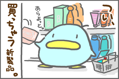 絵日記080914-2