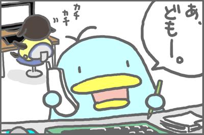 絵日記080914-4