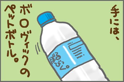 絵日記080917-3