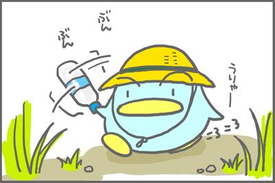 絵日記080917-4