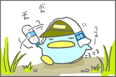 絵日記080917-5