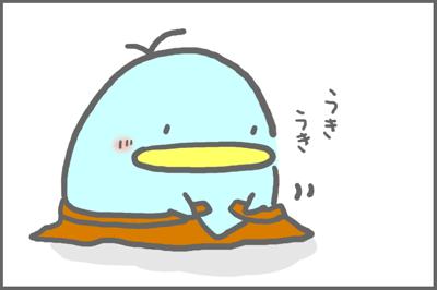 絵日記081004-2