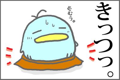 絵日記081004-4