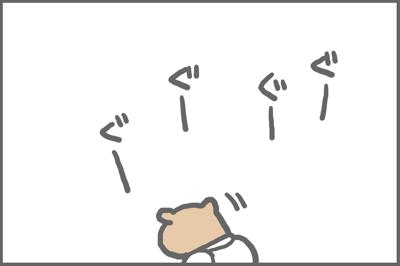 絵日記081012-5