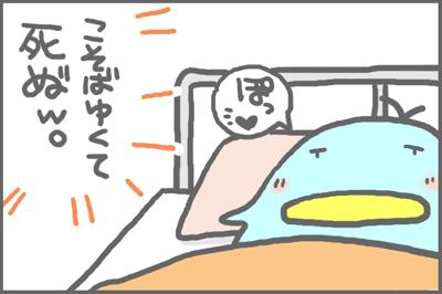 絵日記081012-7