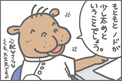 絵日記081015-4