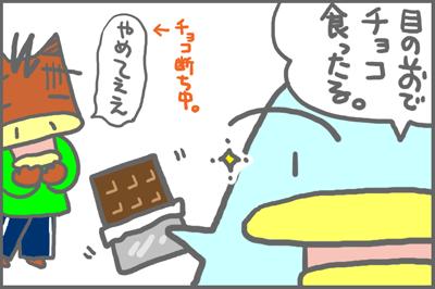 絵日記081015-9