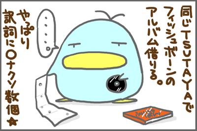 絵日記081027-2