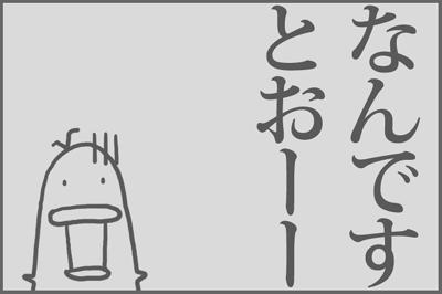 絵日記081126-5