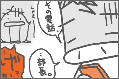 絵日記081207-6