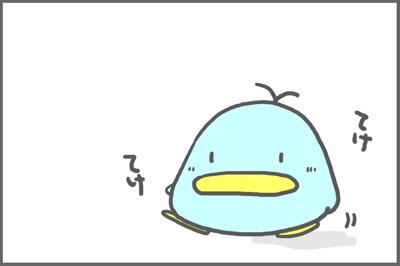 絵日記081208-2