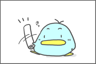 絵日記081208-3