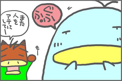 絵日記081229-4