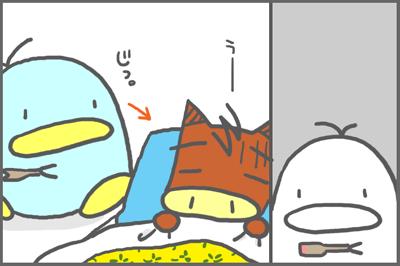 絵日記090107-8