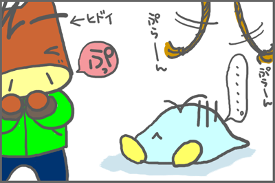 絵日記090203-5