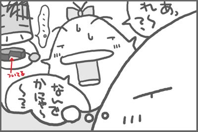 絵日記090221-15