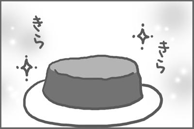 絵日記090221-5