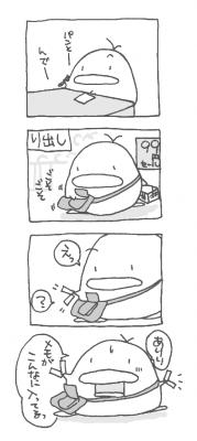 絵日記090310-1