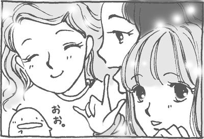絵日記090314-1