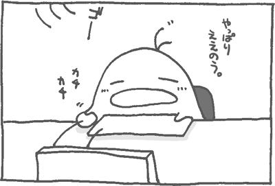 絵日記090314-2
