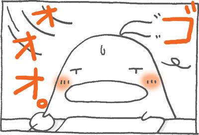 絵日記090314-4