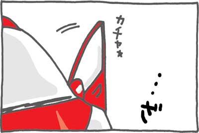絵日記090328-4