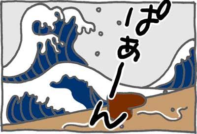 絵日記090328-5